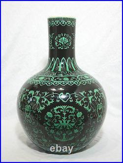 Large Chinese Black and Green Glaze Porcelain Ball Vase 4520