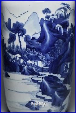 Large Chinese Blue And White Vase