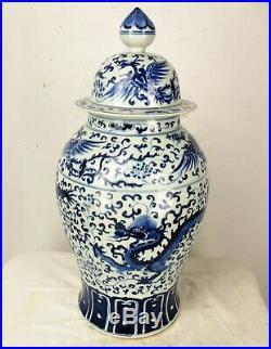 Large Chinese Blue White Porcelain Vase Dragon Birds Lidded 23.6