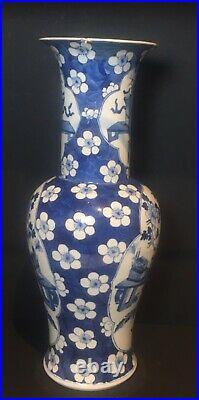 Large Chinese Blue & White Porcelain YenYen Vase Kangxi Mark