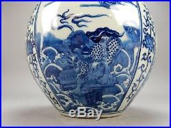 Large Chinese Blue and White Dragon KANGXI Marked Vase 15.75