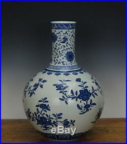 Large Chinese Blue and White Globular Longevity Porcelain Vase