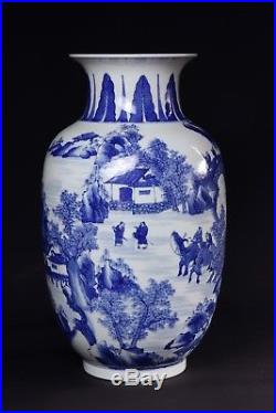 Large Chinese Blue and White Marked Vase Late 19th Century