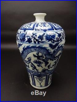 Large Chinese Blue and White Meping Dragon Vase Jailing Signed 14 inches