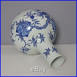 Large Chinese Blue and White Porcelain Ball Vase With Mark M1593
