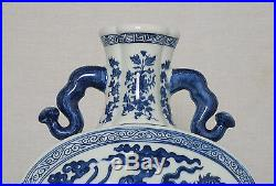 Large Chinese Blue and White Porcelain Moon Flat Vase With Mark M2884