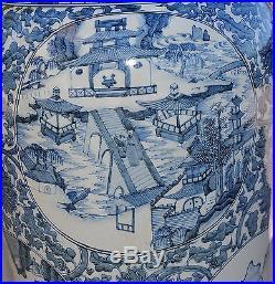 Large Chinese Blue and White Porcelain Vase M1771
