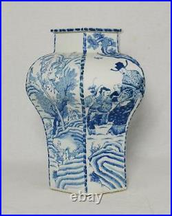 Large Chinese Blue and White Porcelain Vase M3005