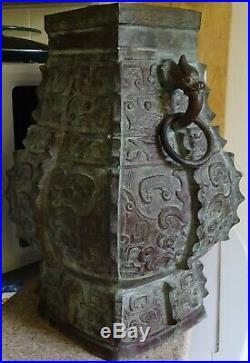 Large Chinese Bronze Vase