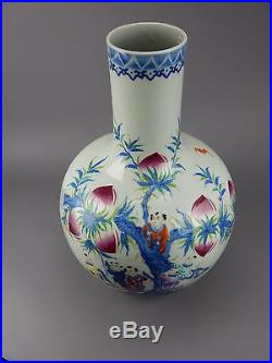 Large Chinese Bulbous Peach Vase 22 inches