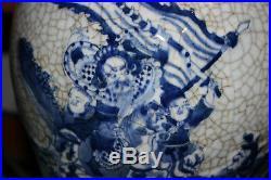 Large Chinese Celadon Blue & White Vase-Elders Warriors Children-Signed Bottom