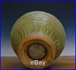 Large Chinese Celadon Longquan Glaze Phoenix Floral Body Porcelain Vase