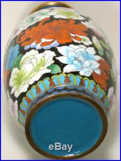 Large Chinese Cloisonne Vase Flowers