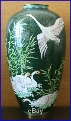 Large Chinese Cloisonne Vase Swans 10H