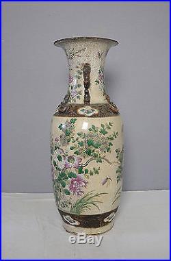 Large Chinese Crackle Famille Rose Porcelain Vase M2084