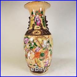 Large Chinese Crackle Glaze Chengua Warrior Vase Applied Dragons Shi Shi Dogs