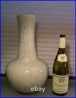 Large Chinese Crackle Glazed Porcelain Vase 15 38cm
