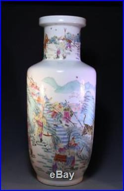 Large Chinese Enameled Porcelain Vase