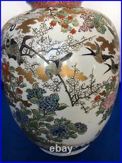 Large Chinese Famille Rose Birds Pheasant Peacock Porcelain 12.5 Tall Vase VTG
