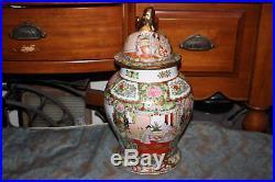 Large Chinese Famille Rose Medallion Foo Dog Lidded Spice Jar Vase-Colorful