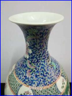 Large Chinese Famille Rose Porcelain Figures Vases Handpainted Marks KangXi