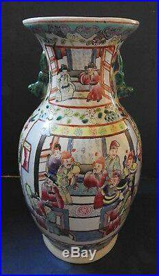 Large Chinese Famille Rose Porcelain Vase 20th Century