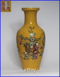 Large Chinese Famille Rose Porcelain Vase Dayazhai Marked 45cm (123)