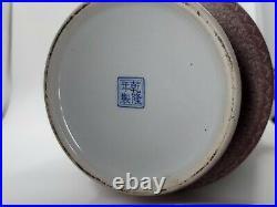 Large Chinese Famille Rose Porcelain Vase Gold Trim