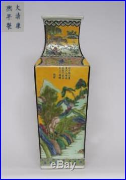 Large Chinese Famille Rose Porcelain Vase Kangxi Marked 42cm (l917)
