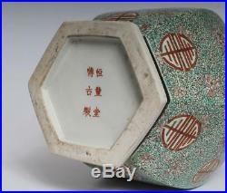 Large Chinese Famille Rose Porcelain Vase With Hengfengtang Mark 37cm (l859)