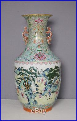 Large Chinese Famille Rose Porcelain Vase With Mark M2302