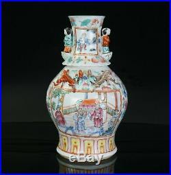 Large Chinese Famille Rose porcelain vase chinois