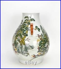 Large Chinese Marked Famille Rose 100 Deer Hu Form Porcelain Vase