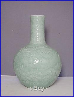 Large Chinese Monochrome Green Glaze Porcelain Ball Vase With Mark