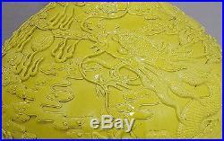 Large Chinese Monochrome Yellow Glaze Porcelain Ball Vase With Mark