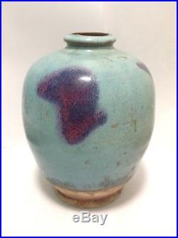 Large Chinese Oriental pottery Jun ware vase jar Song Qing dynasty porcelain ru