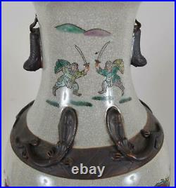 Large Chinese Porcelain Crackle Glass Warriors Floor Vase Chenghua Brown Mark
