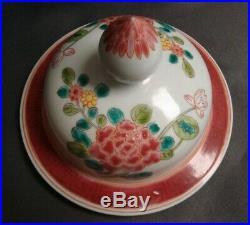 Large Chinese Porcelain Famille Rose 18 Lidded Jar Kangxi Mark 20th Cent