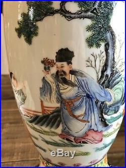 Large Chinese Porcelain Famille Rose Vase Late Qing Republic Era