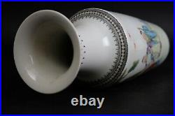 Large Chinese Porcelain Famille Rose Vase Republic