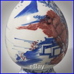 Large Chinese Porcelain Glaze Vases Garlic Bottle Ware Marked QianLong