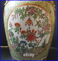 Large Chinese Porcelain Green Ground Famille Rose Vase 14 Inches -19th Century