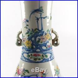 Large Chinese Porcelain Phoenix Tail Vase 17.5