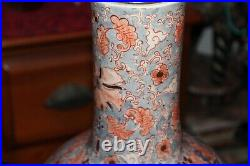 Large Chinese Porcelain Pottery Vase Converted Table Lamp Multi Color Flowers