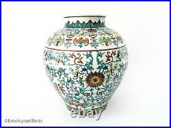 Large Chinese Porcelain Vase Doucai & Famille Rose Pattern Qianlong Seal
