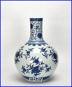 Large Chinese Qing Qianlong MK Blue and White Floral Globular Porcelain Vase