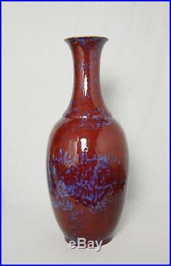 Large Chinese Red Flambe Glaze Porcelain Vase With Mark M2835