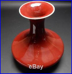 Large Chinese Red Flambe Oxblood Vase 14 inches
