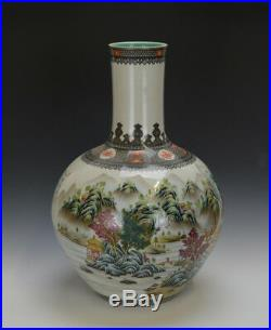 Large Chinese Republic Famille Rose Landscape Globular Porcelain Vase with Mark