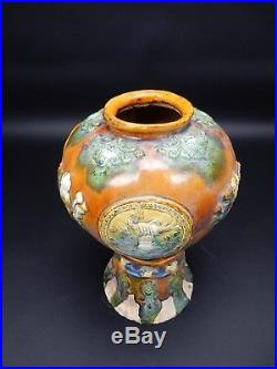 Large Chinese Sancai Drip Glazed Vase 13 inches